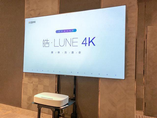 极米新品激光电视皓·LUNE 4K值得入手吗?现场体验评测