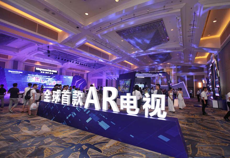 AR搬上大屏幕!创维发布OLED电视新品S9D