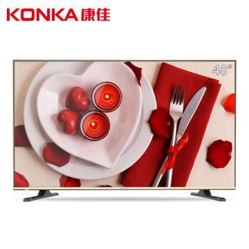康佳A48F48吋阿里云十核智能网络液晶电视 售价2899元