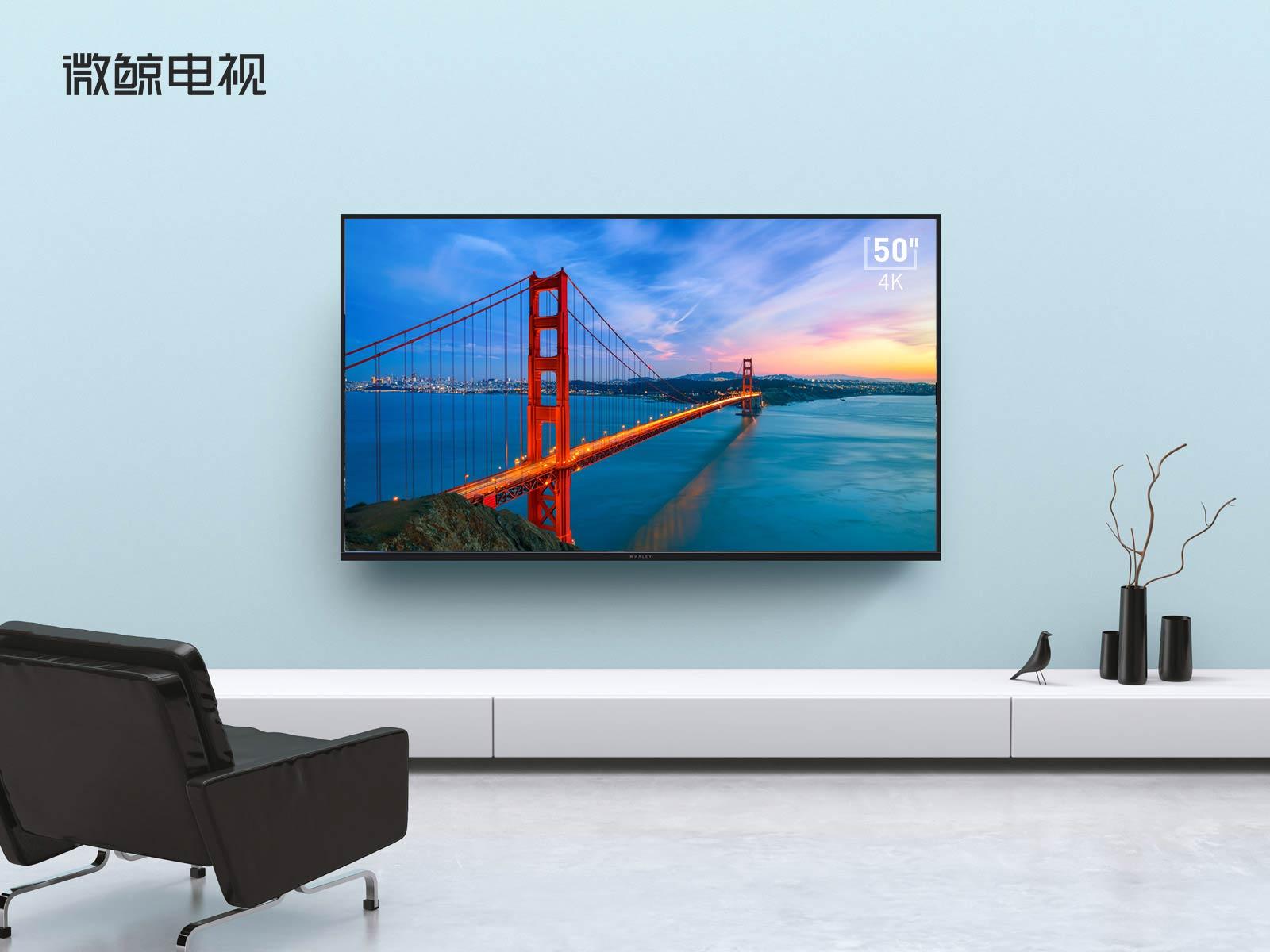 50吋智能电视推荐:适合大多数家庭的高性价比产品!