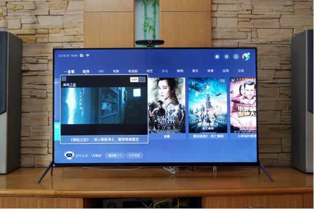 电视从此告别遥控器时代!暴风AI电视7(55AI全面屏)测评