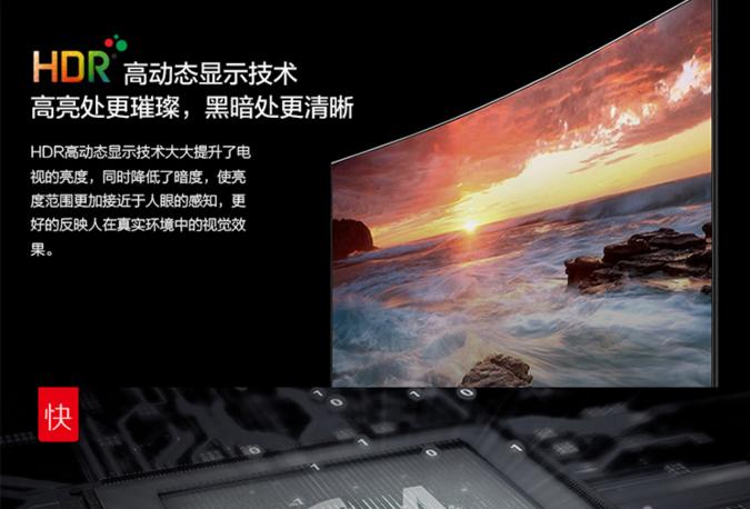 4K HDR电视值得购买吗?看看有哪些优势