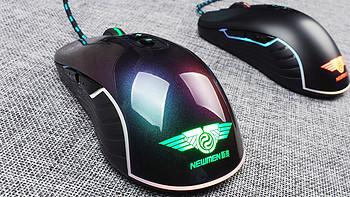 探寻国产好游戏鼠标系列:新贵GX6-PRO游戏鼠标拆解评测