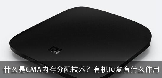 小米盒子安装电视直播软件方法汇总