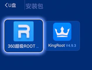华为悦盒(EC6108V9A)三款ROOT软件测试