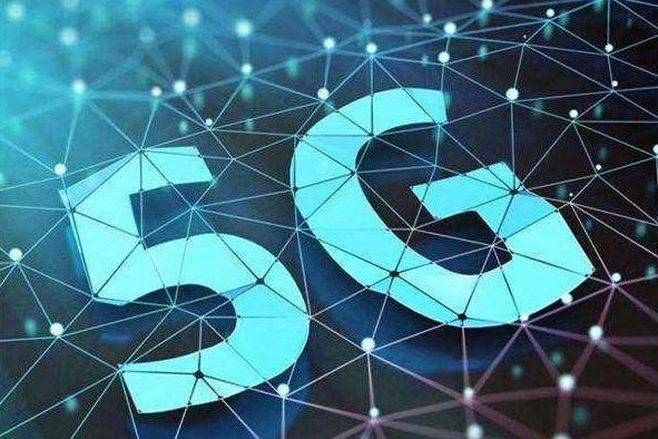 5G能给广播电视带来什么?