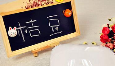 孝敬父母的佳礼, 桔豆盒子J1+开箱评测