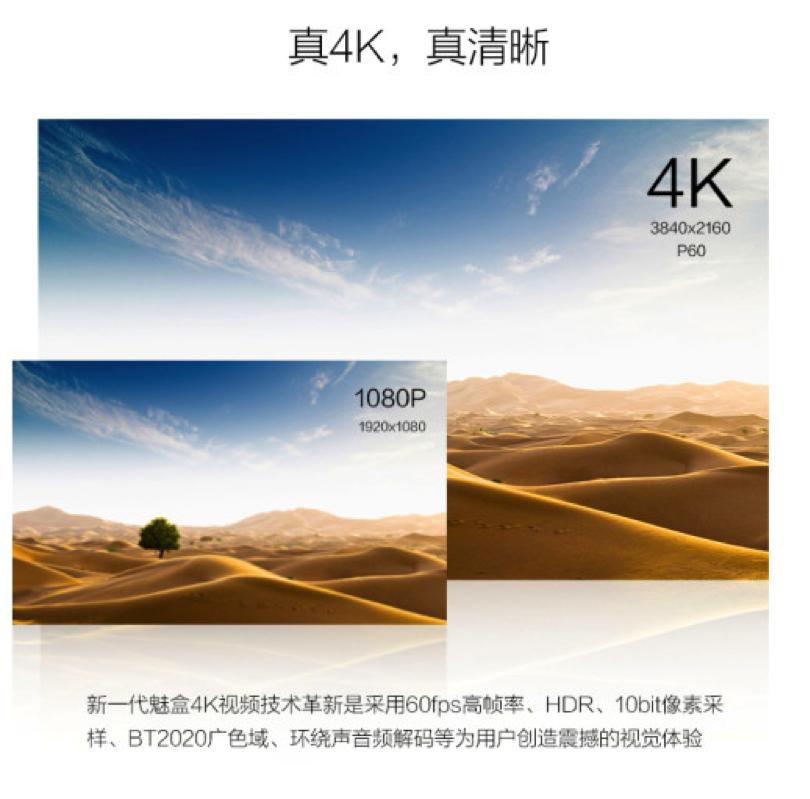 支持QQ视频通话、主打家庭云存储的4K HDR旗舰新品——中兴魅盒重磅发售!