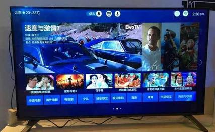 三星电视网络电视就一个中国互联网电视,想下载一个视频多的软件图片