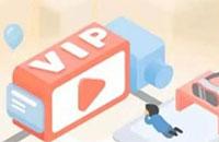 腾讯视频VIP会员免费领 国庆福利大放送