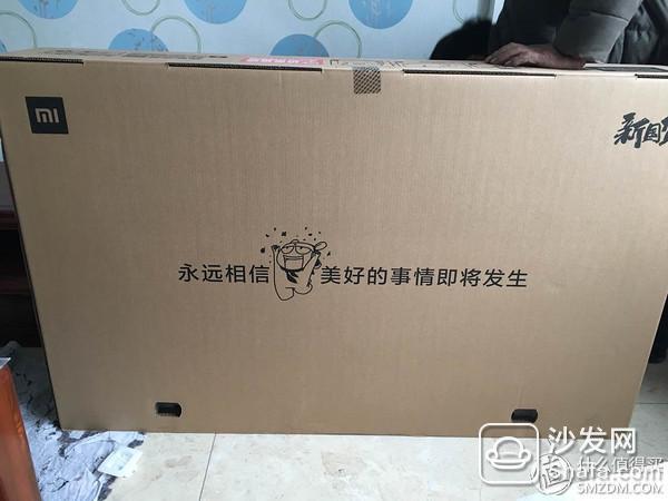 用纸箱子做电视步骤图片大全