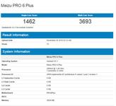 搭载Exynos 8890 魅族Pro 6 Plus曝光