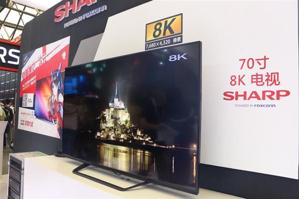 可能你正想买4K电视 但夏普要让你的计划很快过时