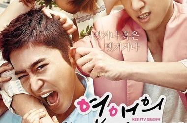 智能电视怎么看韩剧《恋爱的发现》