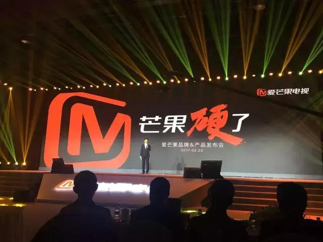 芒果TV凭什么叫板乐视小米?