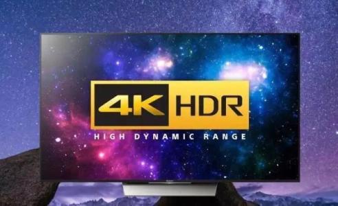电视技术解读聊聊什么是4K和HDR技术