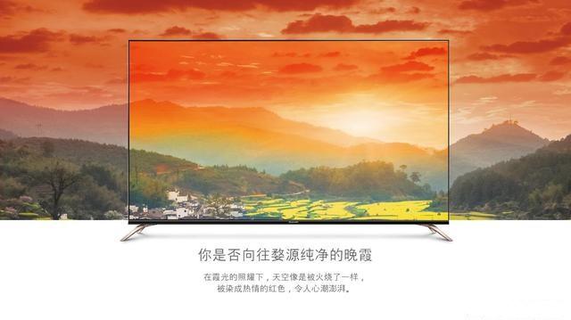 OLED效果电视体验  创维Q7千万不要错过