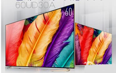 夏普LCD-60UD30A智能电视体验大不同