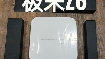 520给领导的礼物:XGIMI 极米 Z6 投影仪 开箱评测