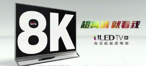 海信电视k370第三方软件安装方法