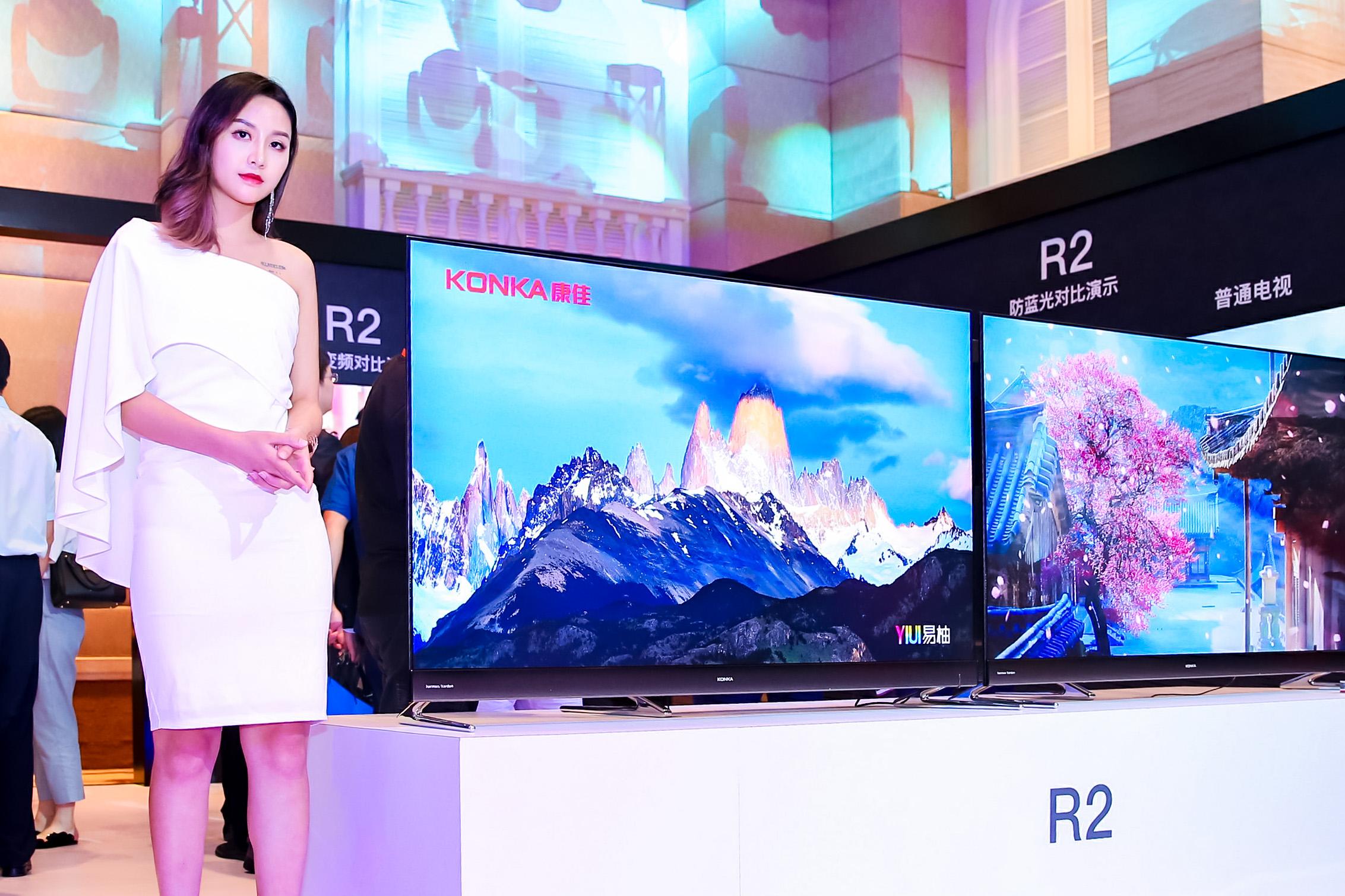 康佳彩电发布多款新品 打造新科技视界