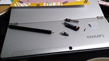 联想 MIIX 升级 手写笔芯