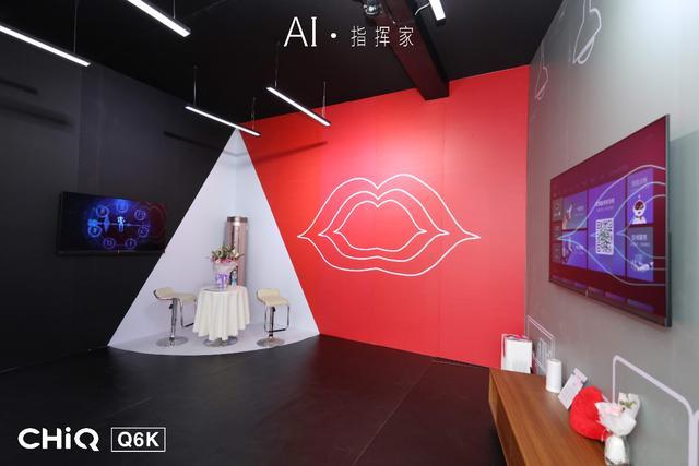 AI+IoT风口 长虹CHiQ电视打造智慧家居控制中心