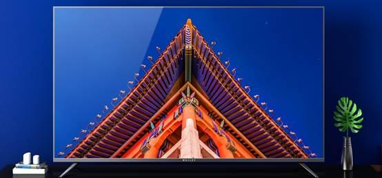 支持HDR10,微鲸电视D系列65D正式发布