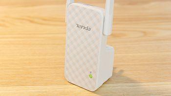 #本站首晒#扩展你的活动空间:腾达 a9 Wi-Fi信号放大器