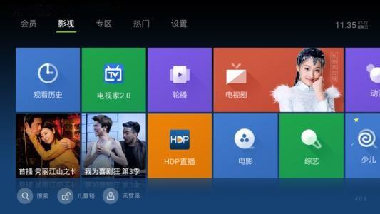 浅析视频直播软件未来发展方向