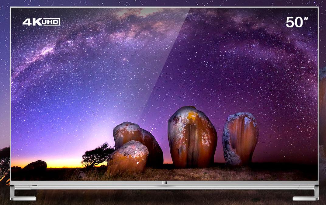 看尚电视 V50 pro通过U盘安装第三方应用教程