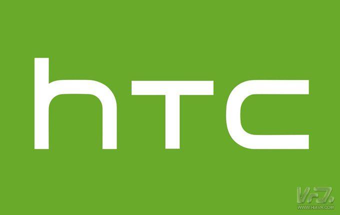 HTC 2017年营收共计21亿美元 同比2016年下降20%