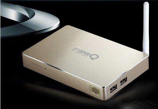 海美迪 H7四代通过U盘安装第三方应用