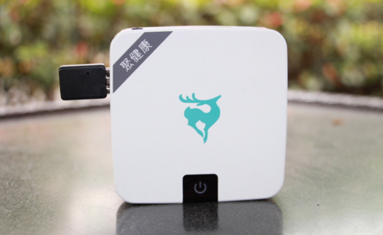 恒大盒子通过U盘安装第三方应用