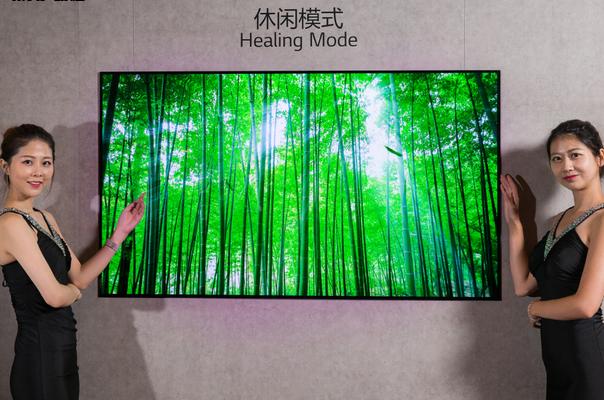 除了翻倍的产能 力推OLED 的LG Display还需做什么?