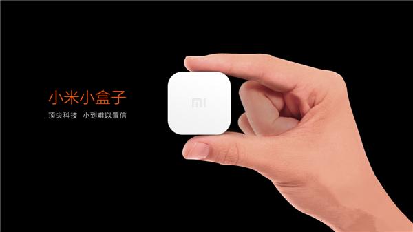 小米盒子mini版怎么恢复出厂设置 新手教程