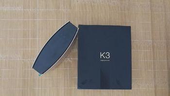数码3c爱好者 篇一:#晒单大赛#双十一剁手,PHICOMM 斐讯 K3 路由器 开箱晒物及网络表现评测