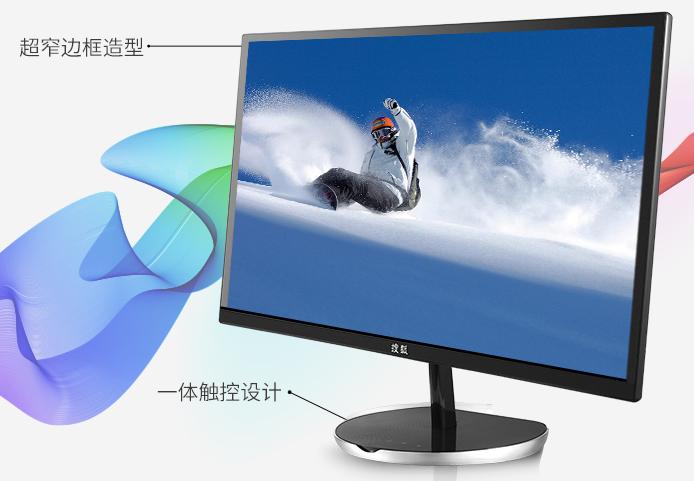 AOC 狐乐S23智能显示器开机体验