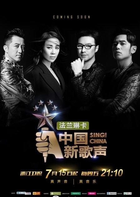 【开奖】这次玩点刺激的!下载优酷视频看中国新歌声,送优酷盒子!