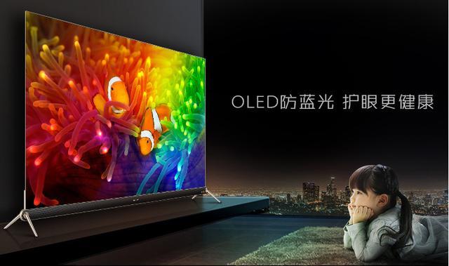 OLED电视和LED电视的区别?