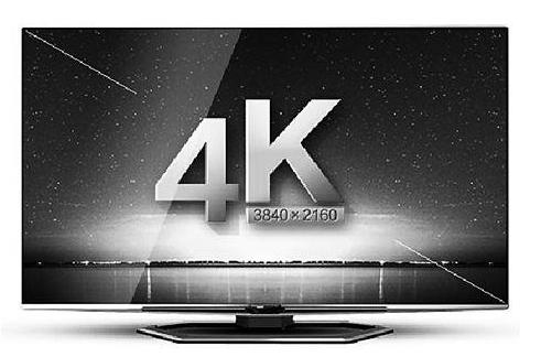 4k电视有必要购买吗?现实的确很骨感