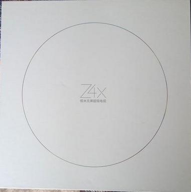 【盒子评测】300寸家庭影院不是梦—极米Z4X体验评测!