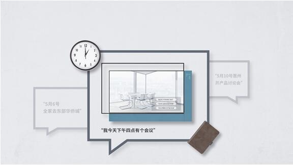 180°寻找你的声源,XESS浮窗全场景TV让交互在8米范围更一步