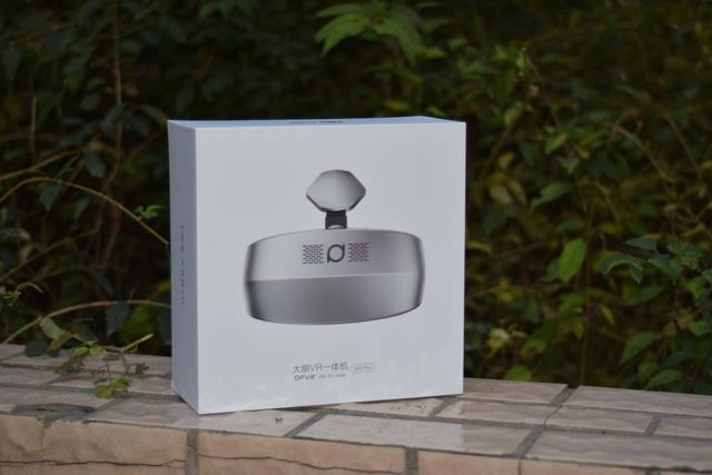 大朋VR一体机M2Pro:宅男神器,在家独享3D大屏