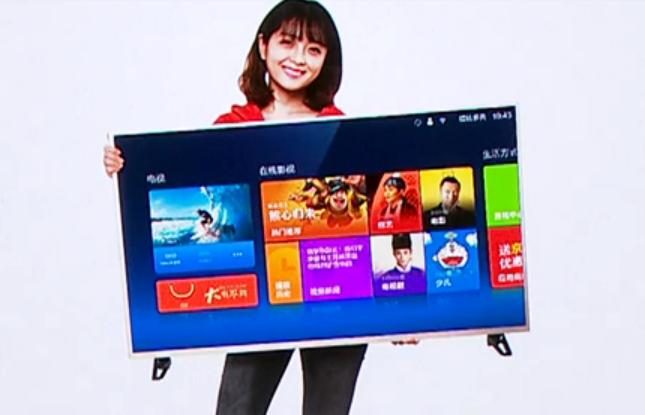 小米电视3S 43英寸通过安卓手机安装第三方应用教程,看电视直播视频