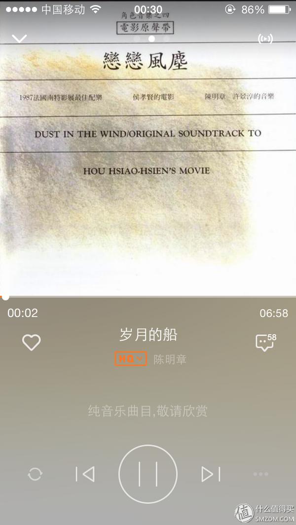 第一首曲子是来自电影《恋恋风尘》的原声带,以吉他和钢琴为主,声音偏