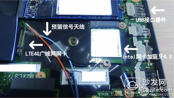 联想音响电路板接线图解