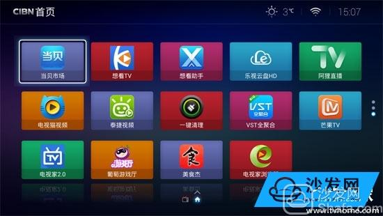 电视直播软件哪款更适合你?