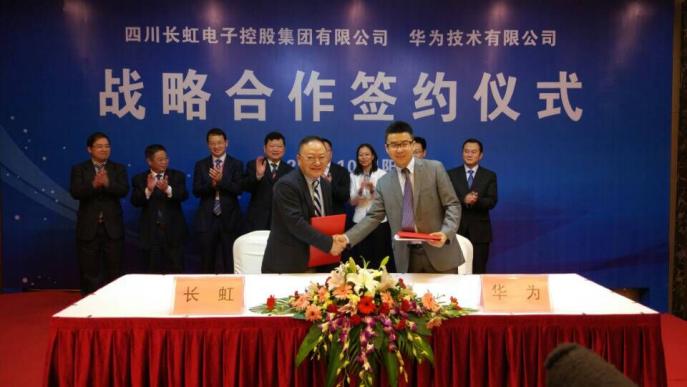 """长虹与华为签署战略合作协议 携手拓展""""智慧城市""""业务"""