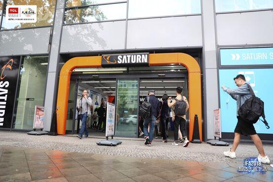 """走进Saturn:从德国到全球,细品TCL国际化""""路线图"""""""